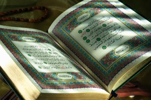 """**إندونيسيا تنتفض ضد دعوات """"حرق القرآن"""" Quraan"""