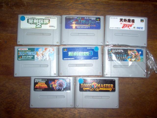 Collection jeux vidéos Bakasan IM000679