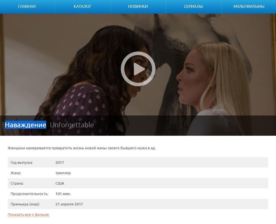 смотреть фильм Наваждение без всяких регистраций - Воображаемая опера (ТВ) смотреть BI 47537