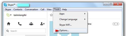 Cách xóa tin nhắn Skype chat Xoa-tin-nhan-skype-2