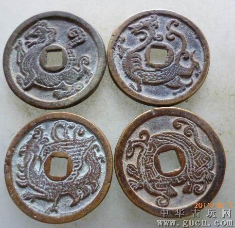 Antigua moneda con un dragon? Gucn_2011091764004103856Pic1