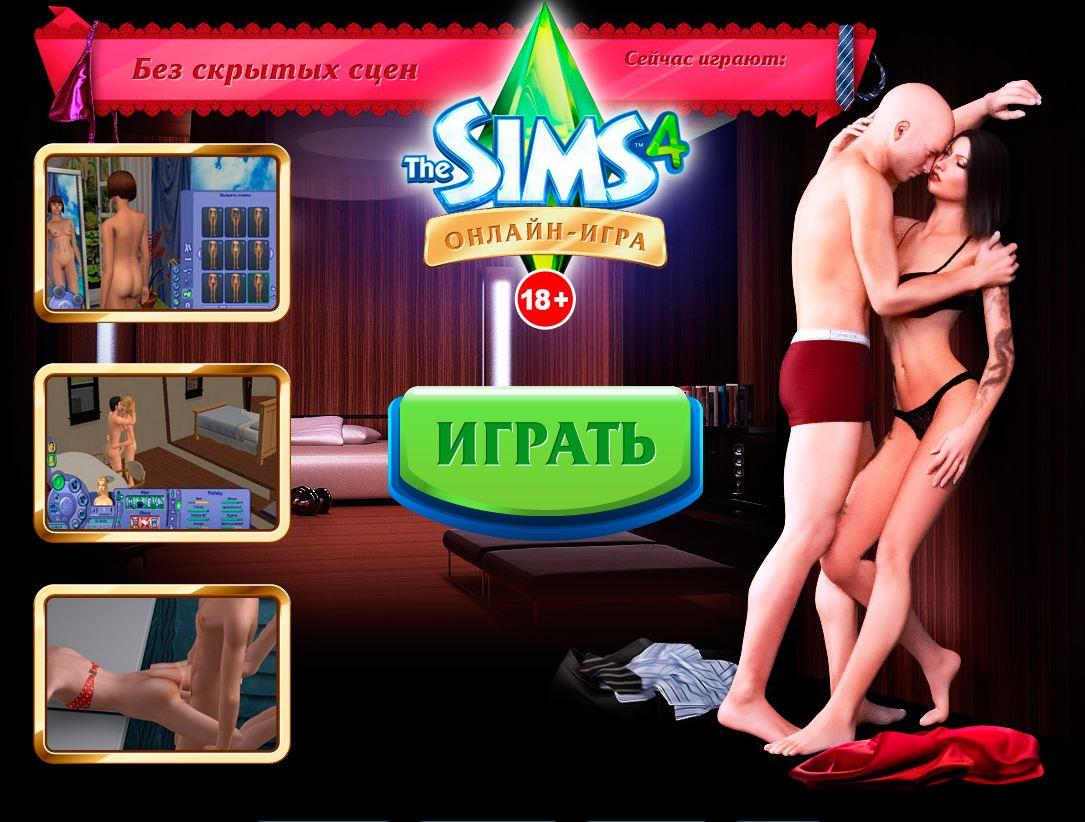 лучшие порно игры с сюжетом - хентай разработка порно игры BI Erosims