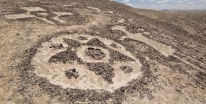 """Could these be an """"Ancient Coded Message?"""" - Strange Geoglyphs Sending Message to Space? 68c1209f1876"""