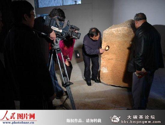 Язон Масон - Кольцо в виде швейцарских часов было обнаружено в 400-летней китайской гробнице – еще одно доказательство для путешествий во времени? F431cad224f2