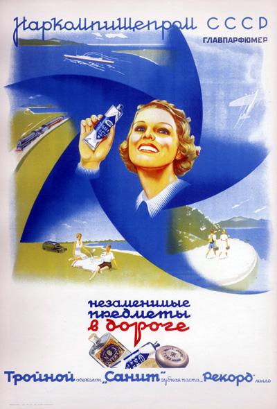 Variedad de productos en la URSS Vdoroge