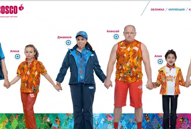 Одежка к Олимпиаде 5287705-R3L8T8D-650-bosco1