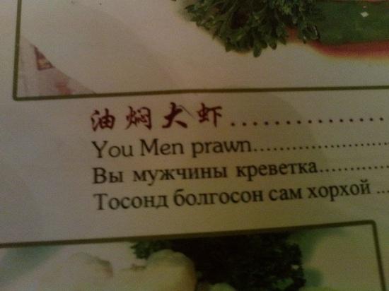 Меню на русском языке. 3008855-R3L8T8D-550-110360