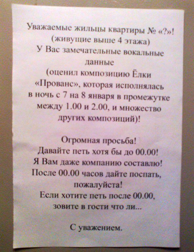 В Оренбурге приняли закон о тишине - Страница 3 Edf7d9888b2833a928d05b072b5e4110