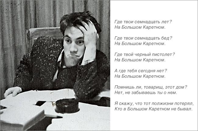 Владимир Высоцкий 1