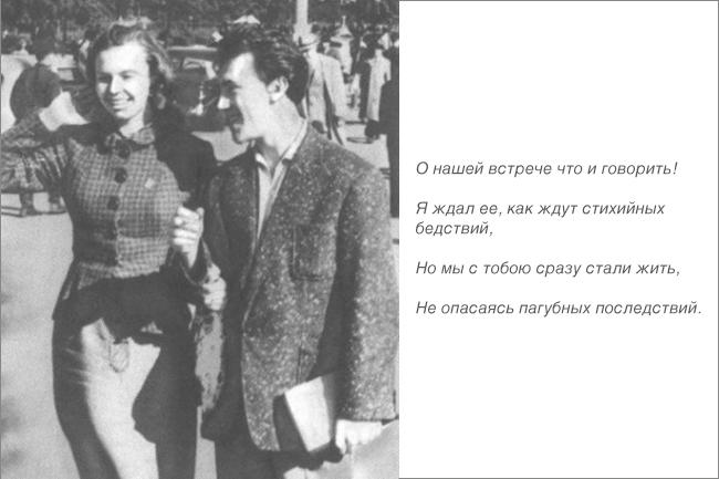 Владимир Высоцкий 2