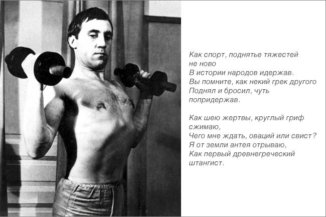 Владимир Высоцкий 4