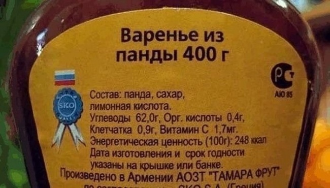 Ржу - не могу ツ - Страница 3 3224405-R3L8T8D-650-0fbc04e9bca63d16b16c5cb7e1e721c4