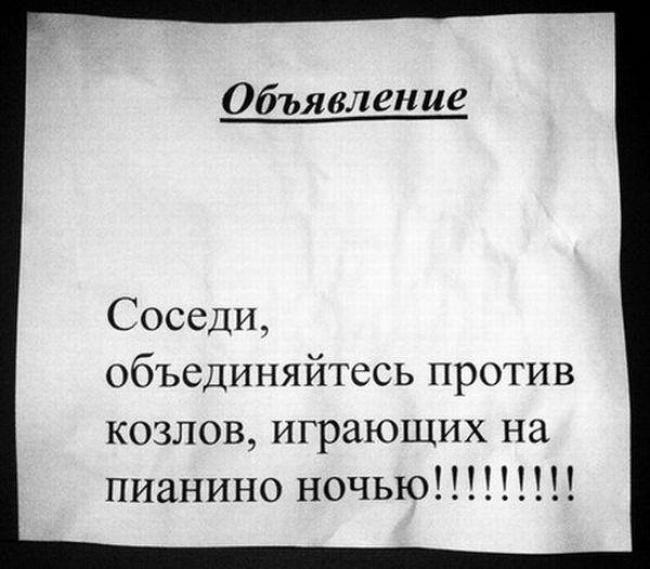 В Оренбурге приняли закон о тишине - Страница 3 3294555-R3L8T8D-650-971474_246322202189086_2111899821_n