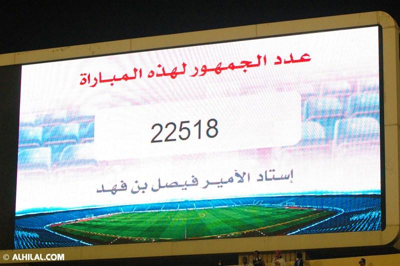 سعد الحارثي ونادي الهلال 39485377883269836672