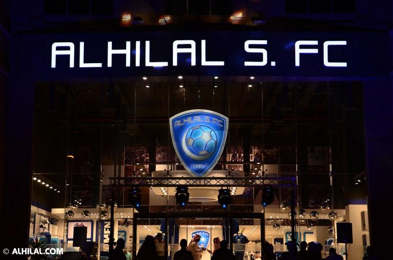 الهلال يفتتح ثالث متجر للنادي في جده ( 72717343802605084827