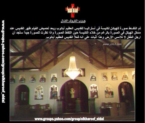 مجموعة معجزات وظهورات نادرة وكاملة بالصور..الكل يدخل يمجد اسم الله 1108533140