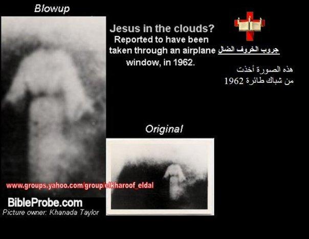 مجموعة معجزات وظهورات نادرة وكاملة بالصور..الكل يدخل يمجد اسم الله 1137246123
