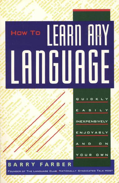 How to Learn Any Language 1092125023