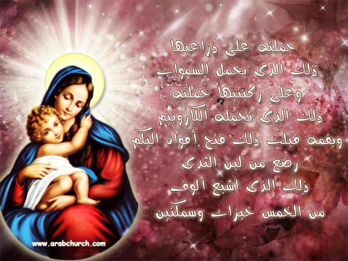اجمل التصميمات لبابا يسوع مع أم النور مريم العذراء  1130186486