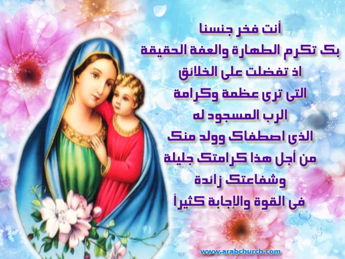 اجمل التصميمات لبابا يسوع مع أم النور مريم العذراء  1215099283