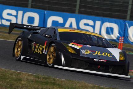 photos auto actuelles gt 300 2011 AN4F0112