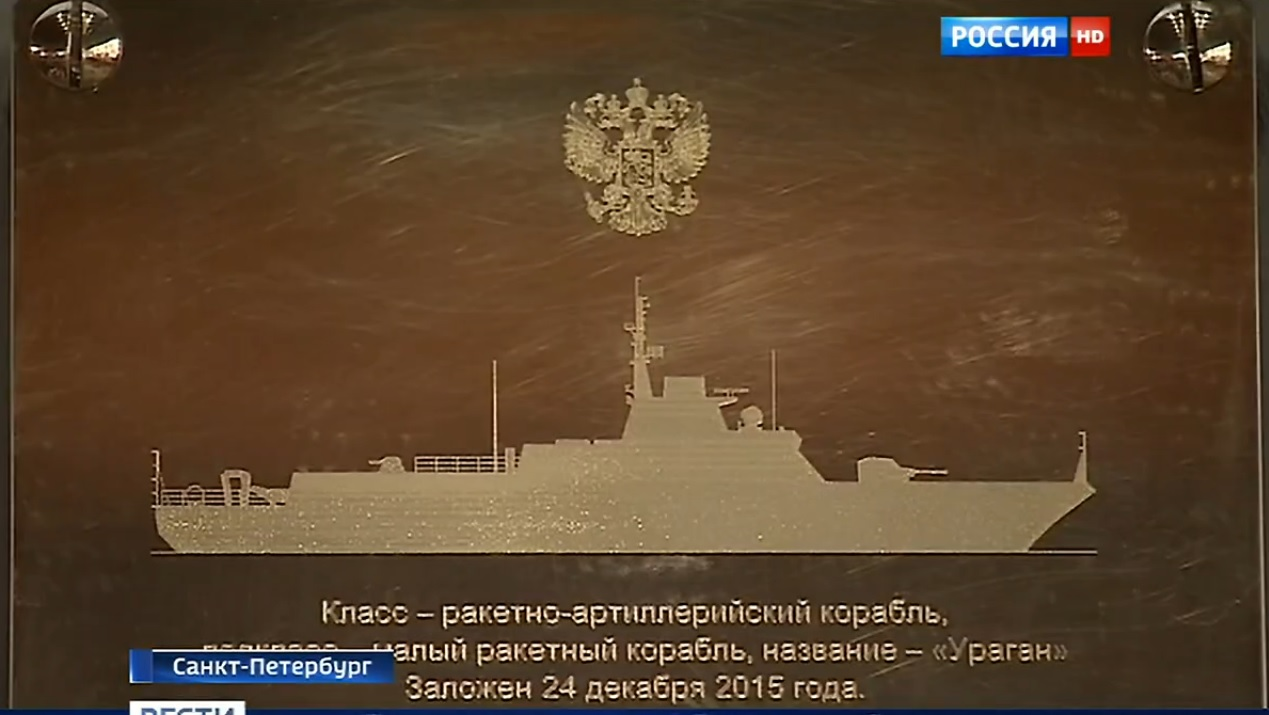 "Project 22800: ""Karakurt"" class missile ship - Page 2 24-4053872-pella-2"