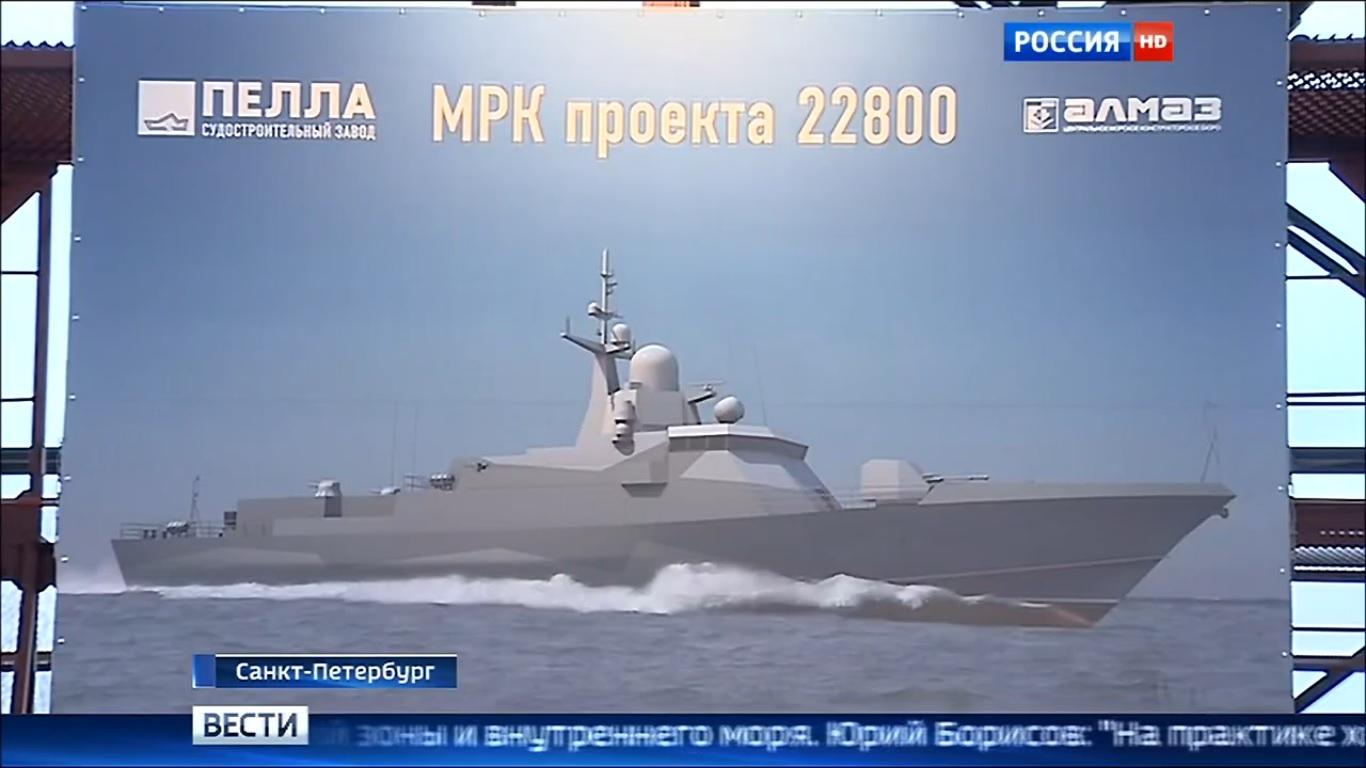 "Project 22800: ""Karakurt"" class missile ship - Page 2 24-4053872-pella"