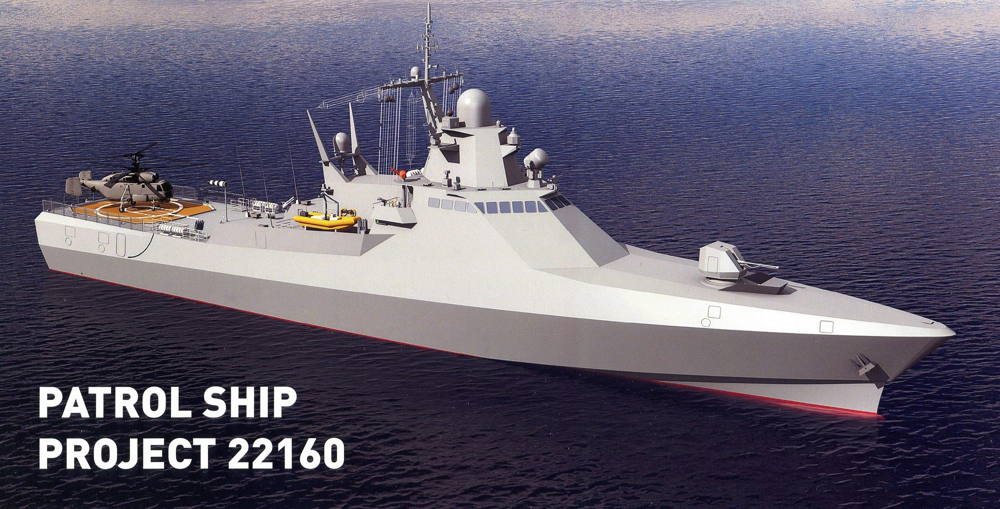 Project 22160 Bykov-class patrol ship - Page 5 18-4214634-patrol-ship-project-22160