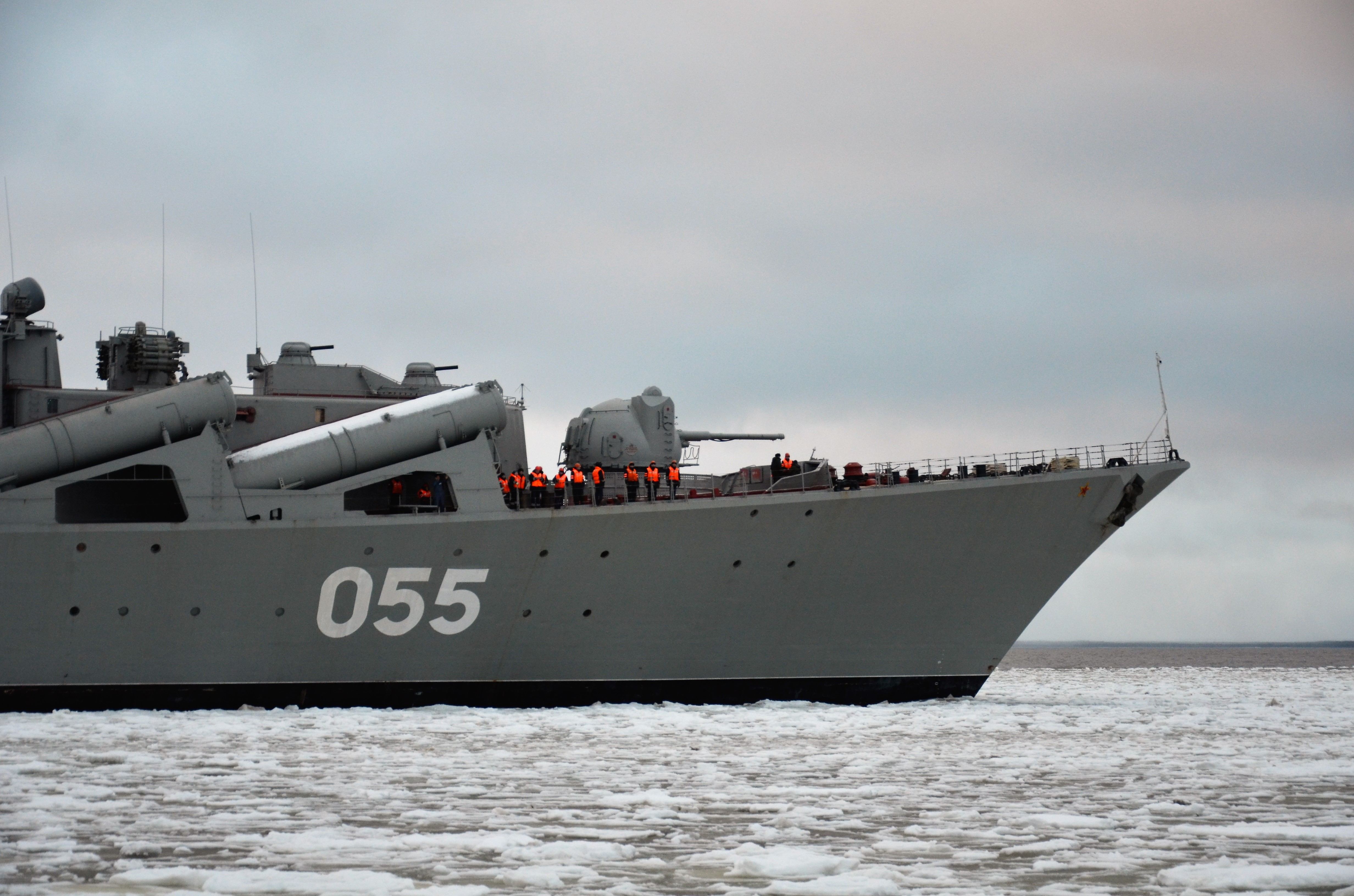 Project 1164 Atlant: Slava Class cruiser - Page 7 30-4454297-dsc-9698-2-