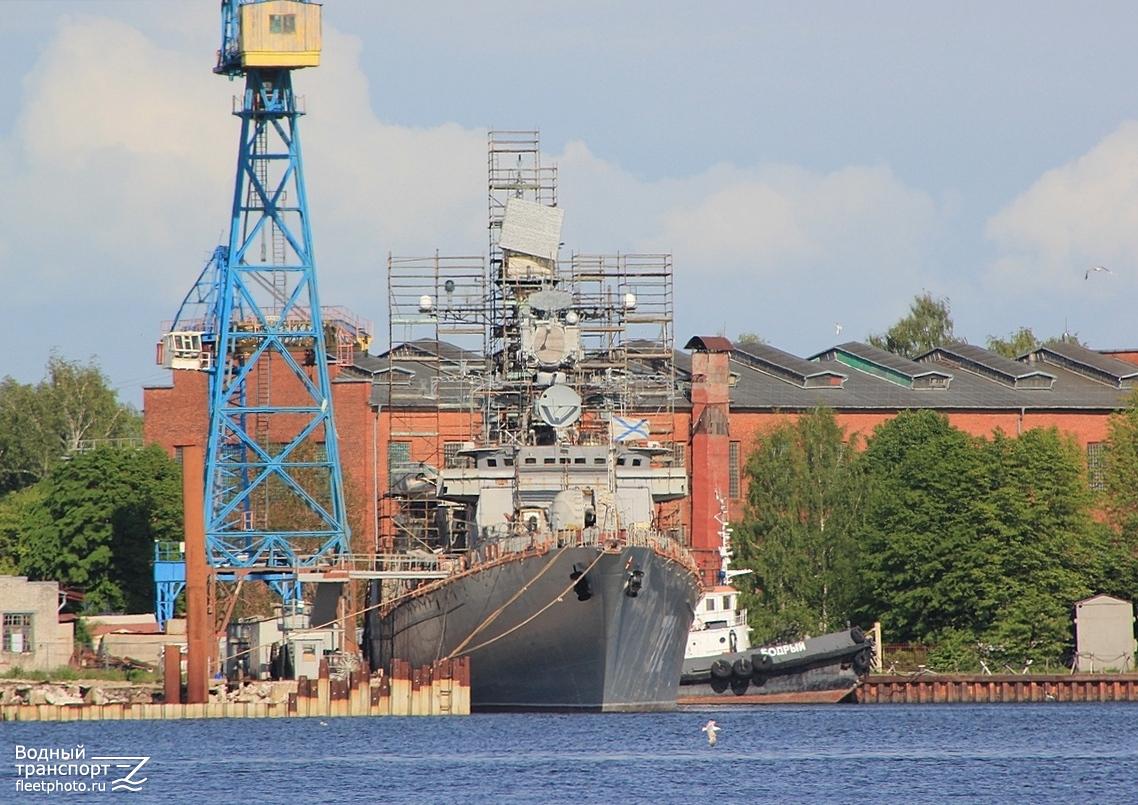 Russian Navy: Status and News #5 - Page 12 08-8718461-neustrashimyj