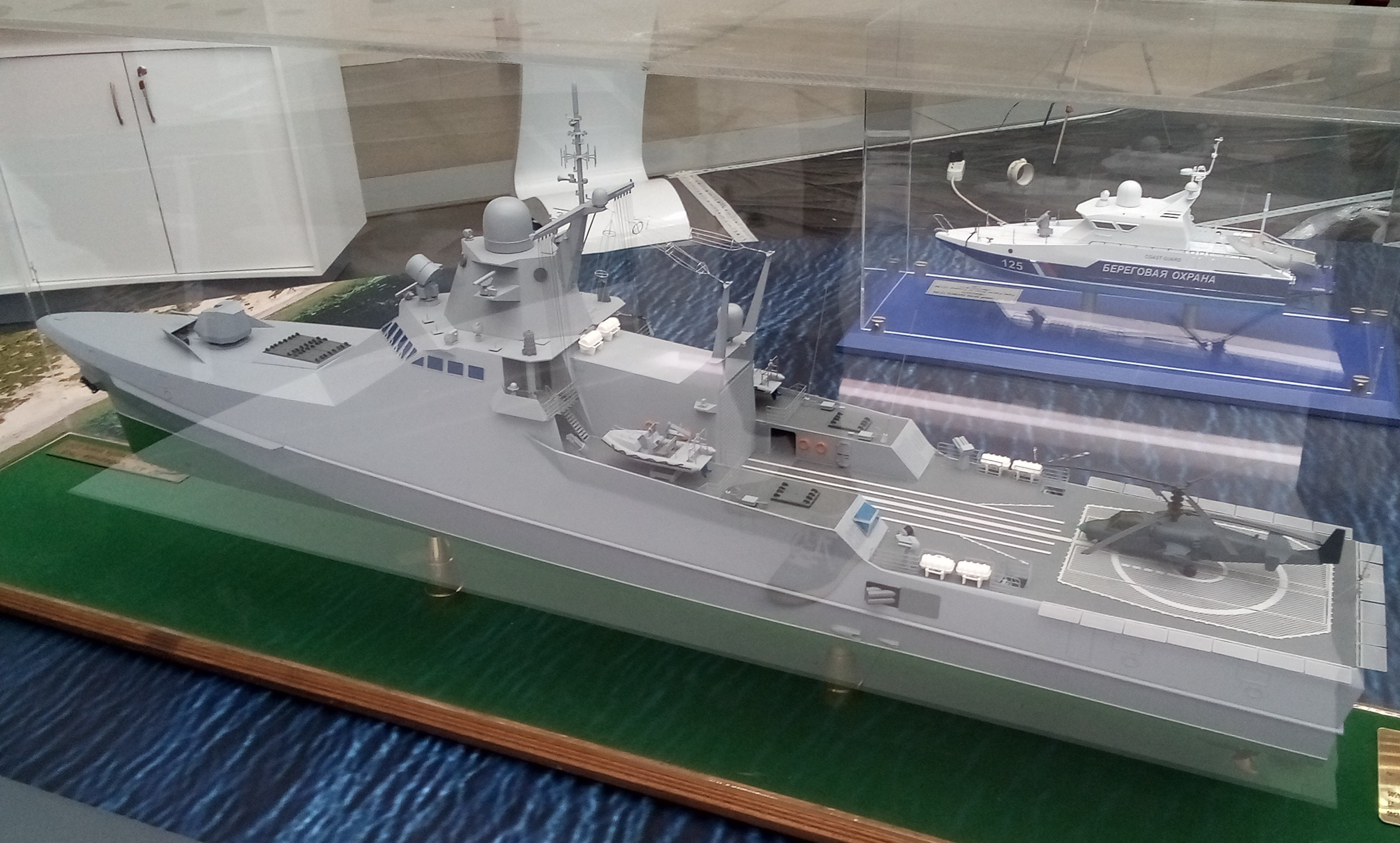 Project 22160 Bykov-class patrol ship - Page 24 22-9808809-img-20210622-151958-449-2