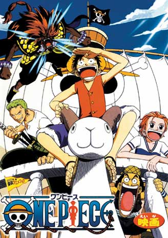 one piece picture One-piece1