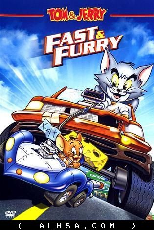 تحميل فيلم الانمي توم وجيري Tom And Jerry The Fast And The Furry Tom-And-Jerry-The-Fast-And-The-Furry