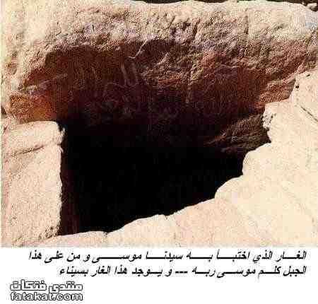 صور اسلامية نادرة 1256980432
