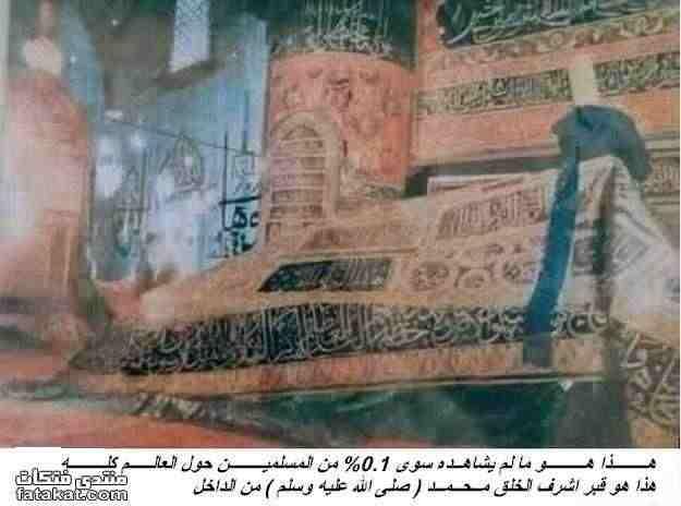 صور اسلامية نادرة 1256980500