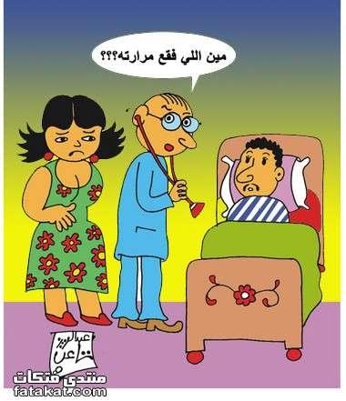 صور كاريكاتير مضحكه 1265881736
