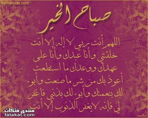 من هنا نقول صباح الخير - مساء الخير - زهرة اللوتس المقدسية  - صفحة 6 1268205066