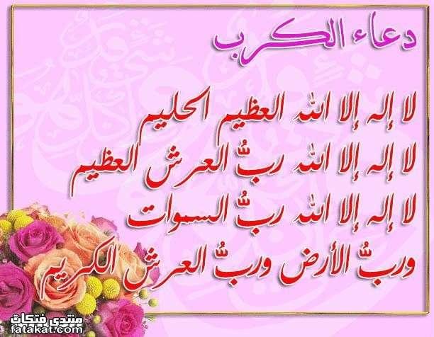 تعالو نسجل الحضور اليومي بكلمة في حب الله عز  وجل - صفحة 11 1273080236