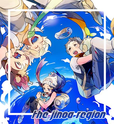 THE JINOA REGION Ad_10