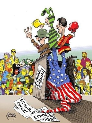 Барак Обама учит историю Vstavai_Ukraino