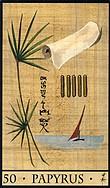 carte 50 => PAPYRUS Oracle-de-la-triade-carte-50-papyrus