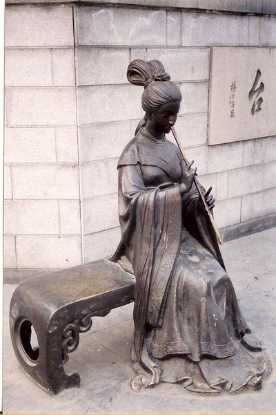 Čudne statue širom sveta - Page 2 Rg_717228_m600