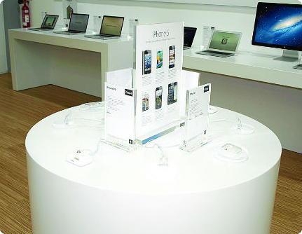 Apple do Fórum Coimbra