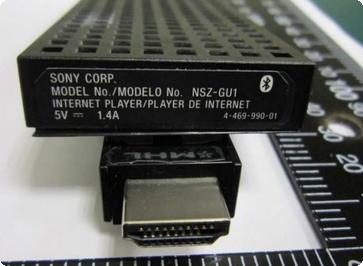 Sony NSZ-GUI1
