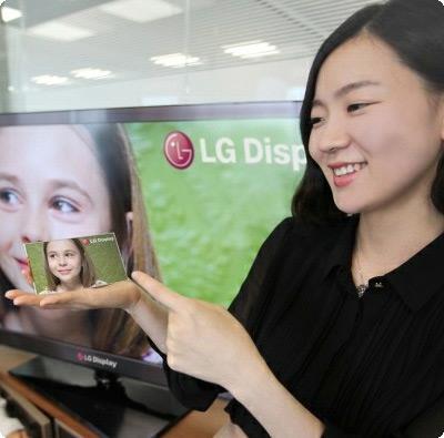 LG Full HD smartphone