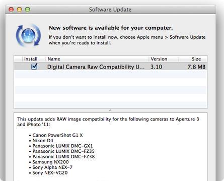 Apple Mac OSX RAW