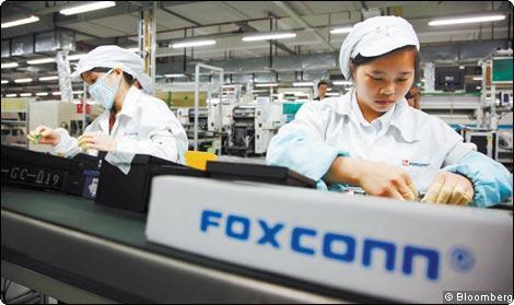 Fabricas da Foxconn no Brasil
