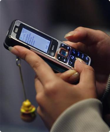 Envio de uma SMS
