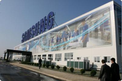 Fabrica da Samsung