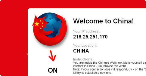 Firewall da China